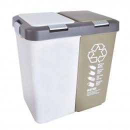 Odpadkový koš na tříděný odpad DUST 2x20 l
